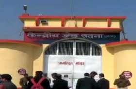 मध्यप्रदेश के इस केंद्रीय जेल के कैदी नहीं जाएंगे न्यायालय में पेशी करने, जानिए क्या है नई व्यवस्था