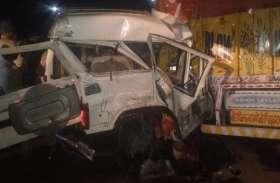 ट्रक और बोलेरो में जोरदार टक्कर, चार की मौत, छ: घायल