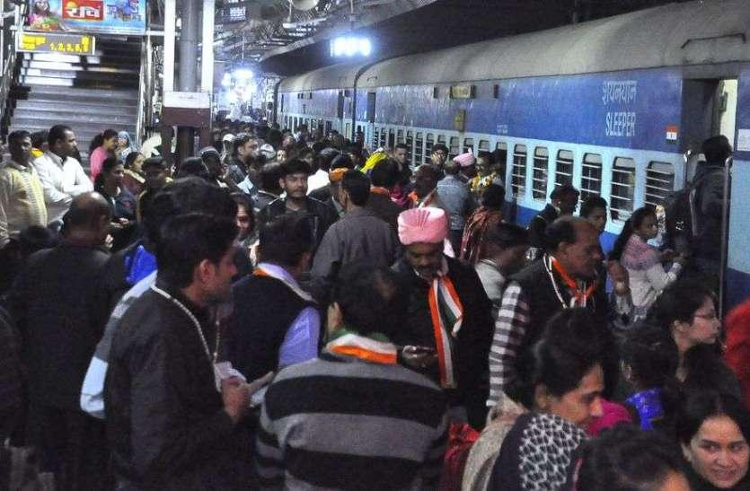 रेलवे स्टेशन पर हंगामा