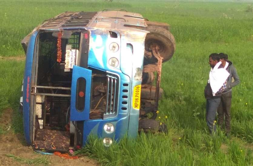तीन सड़क दुर्घटना में एक की मौत, आधा दर्जन से भी ज्यादा हुए घायल