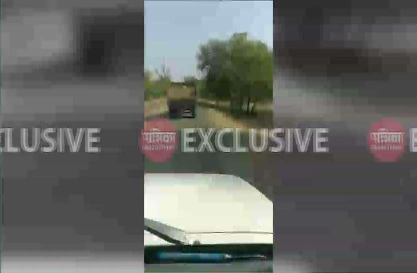 भीलवाड़ा में एसडीएम ने बजरी माफिया को दौड़ाया, रास्ते में ट्रेक्टर-ट्राली खाली कर भाग छूटा माफिया