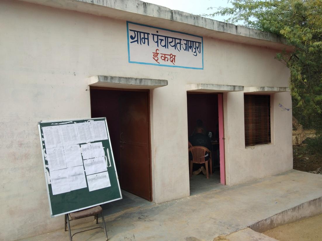 किसानों के नाम पर सहकारी समिति जामपुरा में करोड़ों की गड़बड़ी