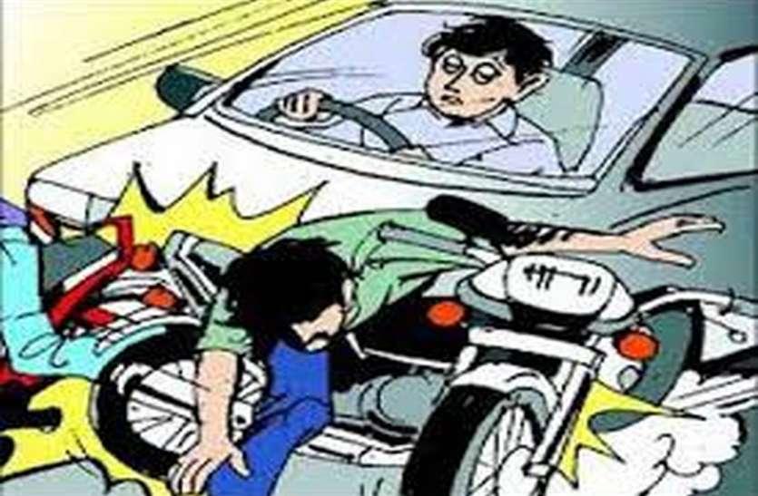 निर्दलीय कार चालक: पहले टक्कर मारी, खून से लथपथ घायलों को छोड़कर भाग निकला