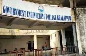 प्रदेश के 11 इंजीनियरिंग कॉलेज सिर्फ नाम के सरकारी, विद्यार्थियों की फीस पर हो रहा संचालन