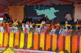 केंद्रीयमंत्री नितिन गडकरी की मौजूदगी में दिखी भाजपा में दरार