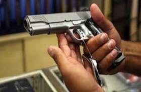 शस्त्र लाइसेंस को लेकर आई बड़ी खबर, करना होगा यह काम नहीं तो भुगतनी होगी कार्रवाई!