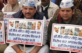 आम आदमी पार्टी की चुनौती के आगे झुकी योगी सरकार: संजय सिंह