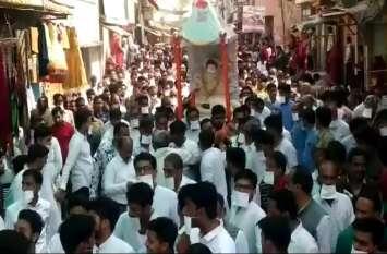 video story : जैन संत को अंतिम विदाई देने उमड़े नगरवासी