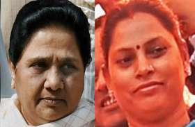 मायावती पर अमर्यादित टिप्पणी करने वाली BJP विधायक के खिलाफ FIR दर्ज करने से पुलिस का इनकार