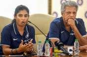 महिला क्रिकेट : भारतीय पुरुष टीम से प्रेरणा लेकर नेपियर में विजयी आगाज पर भारत की नजर