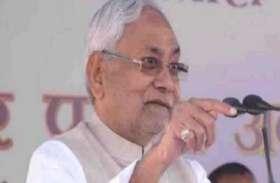 CM नीतीश कुमार का बड़ा बयान, EVM से मताधिकार को मिली मजबूती