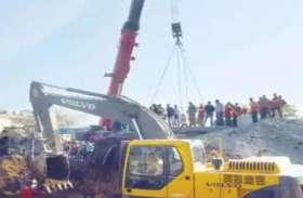 हर्कियाखाल व मल्हारगढ़ के बीच अंडरब्रिज का होगा निर्माण शुरू