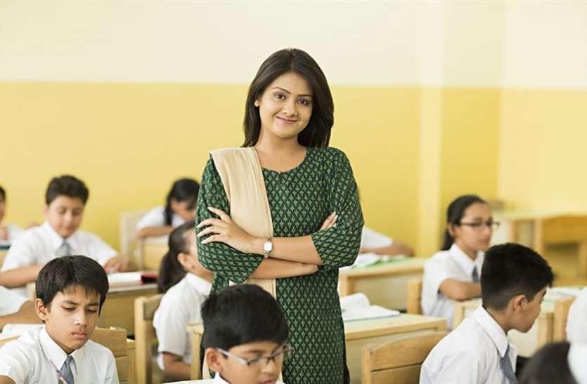 बिग ब्रेकिंग: सरकारी शिक्षक बनने का सुनहरा मौका, 40 हजार को मिलेगी नौकरी