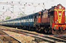 कटनी जंक्शन में फायर सेफ्टी ऑडिट, रेल यात्रियों को होगा विशेष फायदा