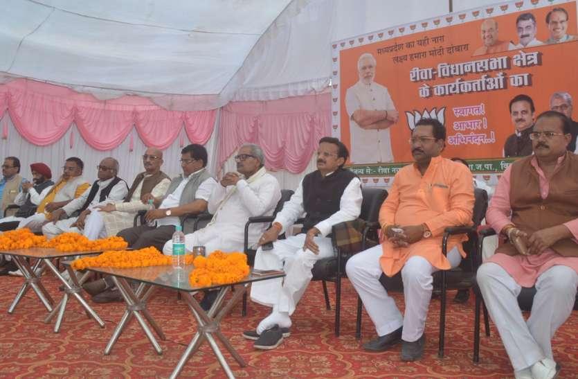 पूर्व मंत्री राजेन्द्र शुक्ल ने लोकसभा की तैयारी के लिए कार्यकर्ताओं में भरा जोश