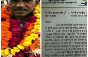 BJP MLA ने मायावती को बताया मसीहा-करते पूजा