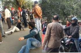 strike@2019: सरकारी फैक्ट्री में तीन दिन हड़ताल दो दिन छुट्टी, करा दिया 200 करोड़ का नुकसान