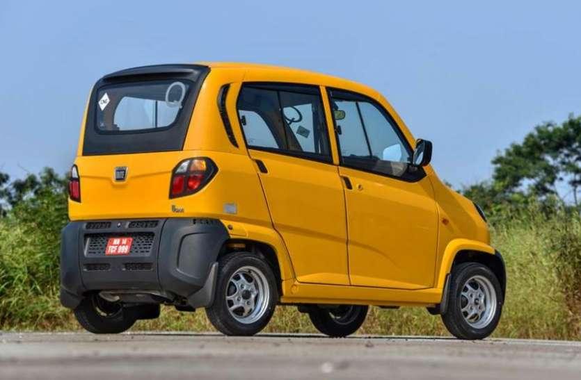 1 लीटर में 36 kmpl का माइलेज देती है बजाज की ये कार, कीमत होगी आल्टो से भी कम