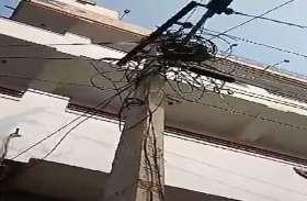 जिले के अधिकांश हिस्से में देर रात से बिजली आपूर्ति ठप, लोग हुए परेशान
