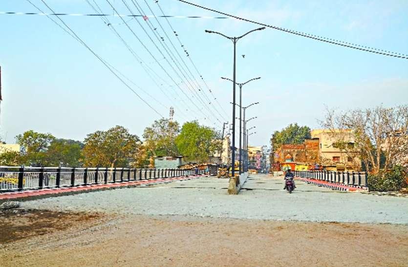 जवाहर मार्ग पुल तैयार, 26 को लोकार्पण, ठेकेदार को मिलेगा 25 लाख का इनाम