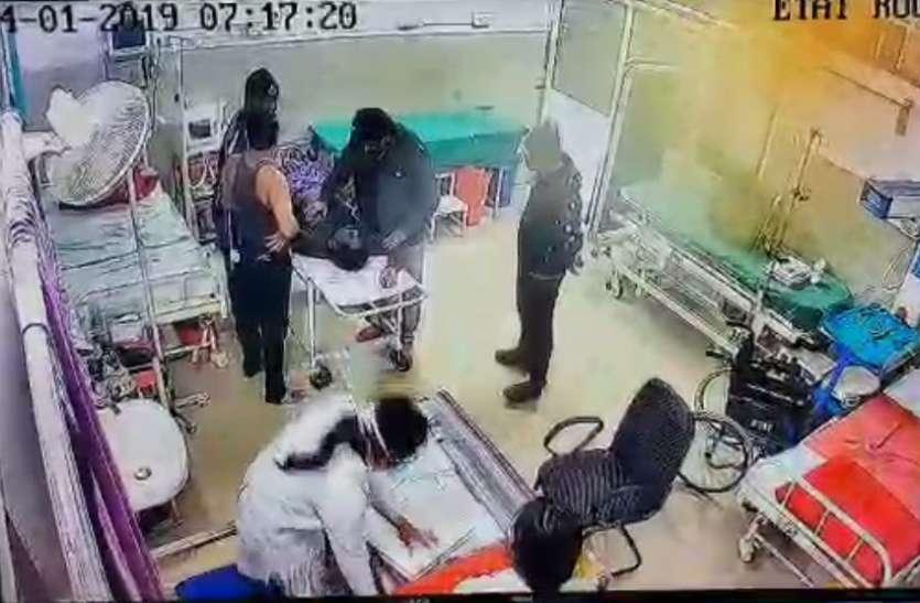 Breaking: जिला अस्पताल में ड्यूटी के दौरान परिजनों ने डॉक्टर के साथ की बदसलूकी, देखें वीडियो