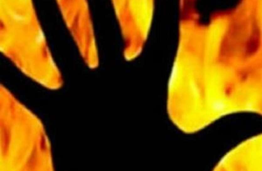 महिला ने आग लगाकर की आत्महत्या