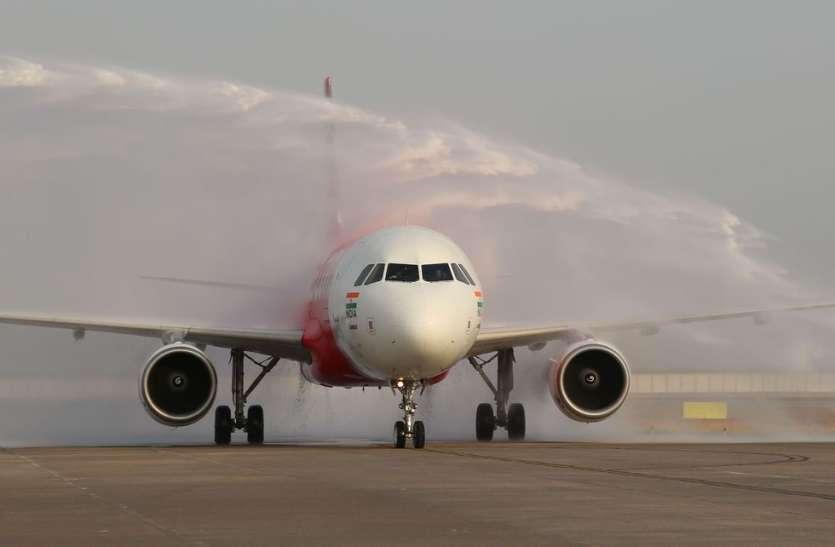 नासिक के लिए हवाई सेवा 13 फरवरी से