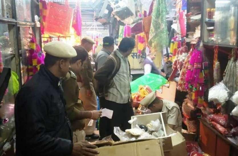 VIDEO : चार दुकानदारों से वन्यजीव संबंधी सामग्री बरामद, किया गिरफ्तार
