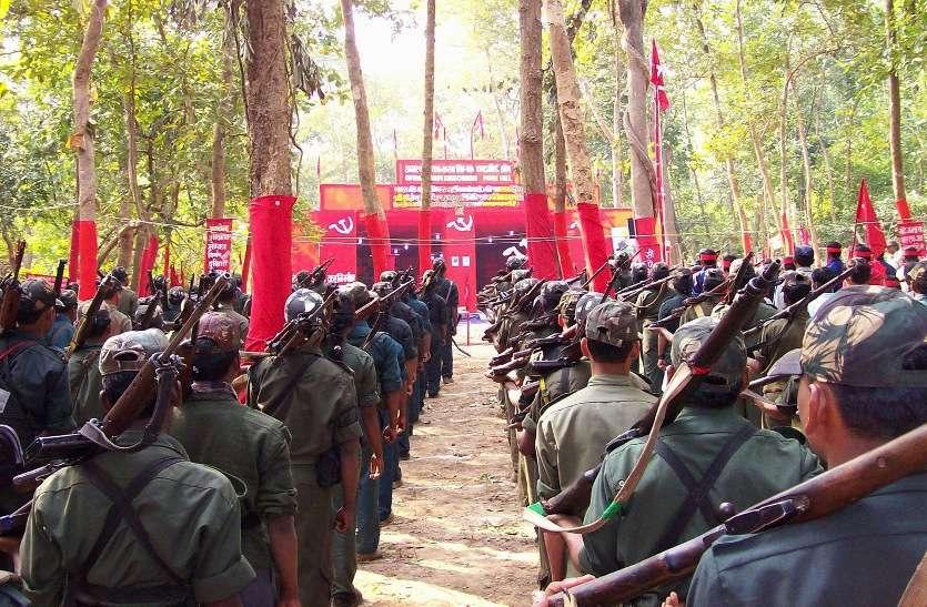 लाल आतंक: नक्सलियों ने 31 जनवरी को भारत बंद का किया ऐलान, सरकार के इन कामों का किया विरोध