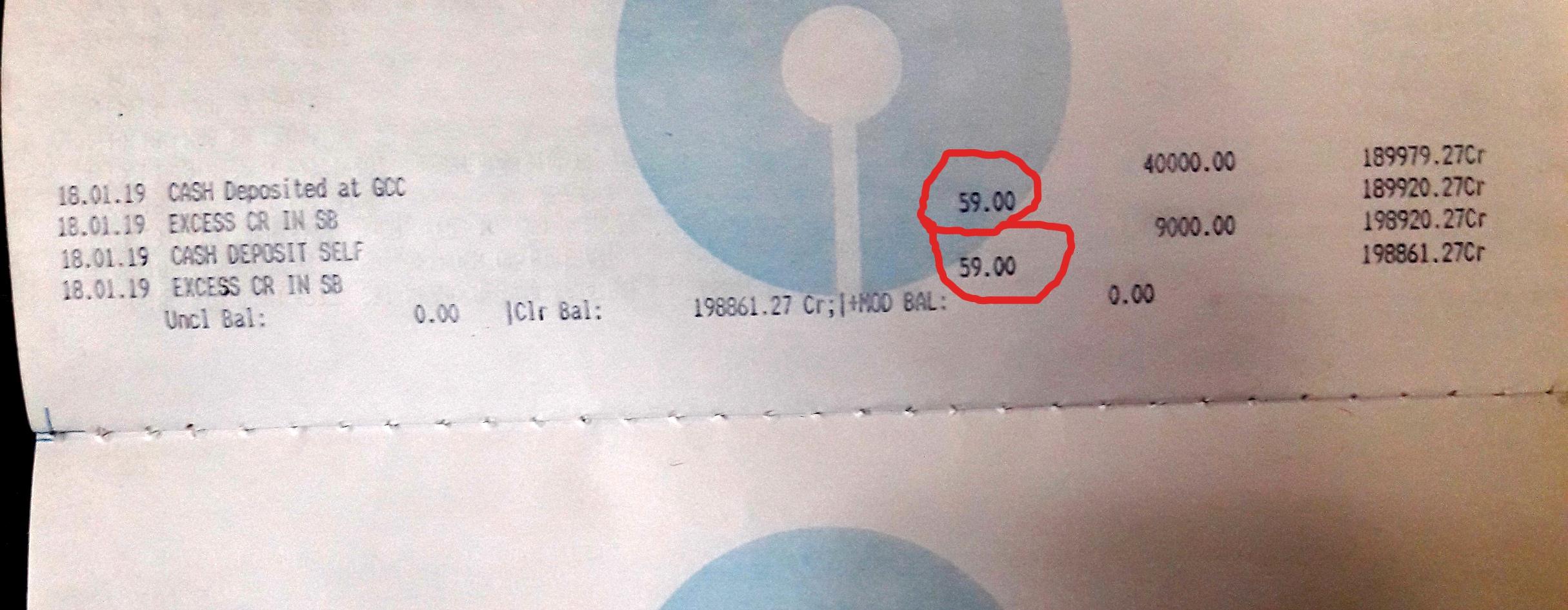 एटीएम से चौथी बार निकासी पर कट रहे 59 रुपए
