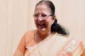 BIG BREAKING:   सुमित्रा महाजन ने ट्रेन में मसाज पर जताई आपत्ति, तो रेलवे ने फैसला लिया वापस