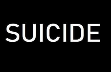 आत्महत्या : पुल से कूदी युवती की मौत