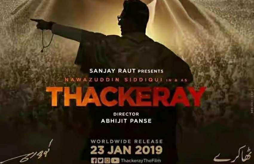 thackeray-movie