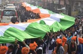 देश मना रहा है 70वां गणतंत्र दिवस