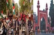 अगर ये बात सही है तो कल्याण सिंह के गढ़ में भाजपा को बड़ा खतरा