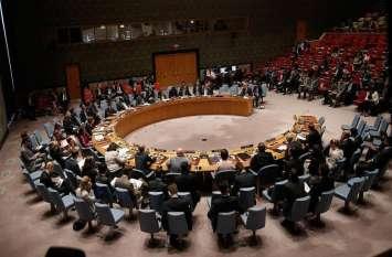 अमरीका की अपील, वेनेजुएला के हालात पर आपात बैठक करे सुरक्षा परिषद