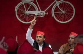 गणतंत्र दिवस पर अखिलेश यादव ने दिया बड़ा बयान, भाजपा सरकार के लिए कहा यह