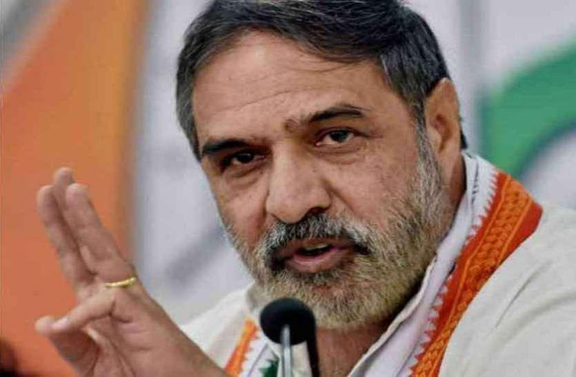 पूर्व CM हुड्डा के घर CBI ने की छापेमारी, कांग्रेस ने बताया बदले की नीयत से सरकार ने की कार्रवाई