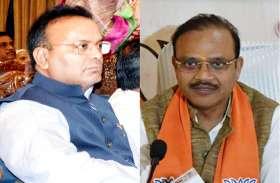 BJP में कलह, बैठक में बृजमोहन नहीं पहुंचे, अजय चंद्राकर और अनिल जैन के बीच हुई बहस