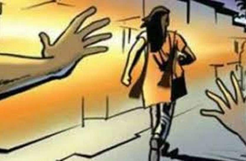 घर में घुसकर आरोपी भाईयों ने महिला से की छेड़छाड