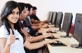 एनसीएल व एनटीपीसी में मिलेगी नौकरी, युवाओं को रोजगार देने प्रशासन ने तैयार किया यह प्लान