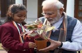 मोदी ने इनके लिए कहा- एक दिन यह बनेगी मेरी तरह प्रधानमंत्री
