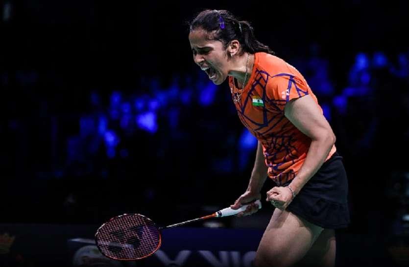 Indonesian Masters : इंडोनेशिया की फिटरियानी को हरा क्वार्टर फाइनल में पहुंची सायना