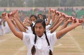 गणतंत्र दिवस की तैयारियों में दिखा जोश, उमंग और उत्साह