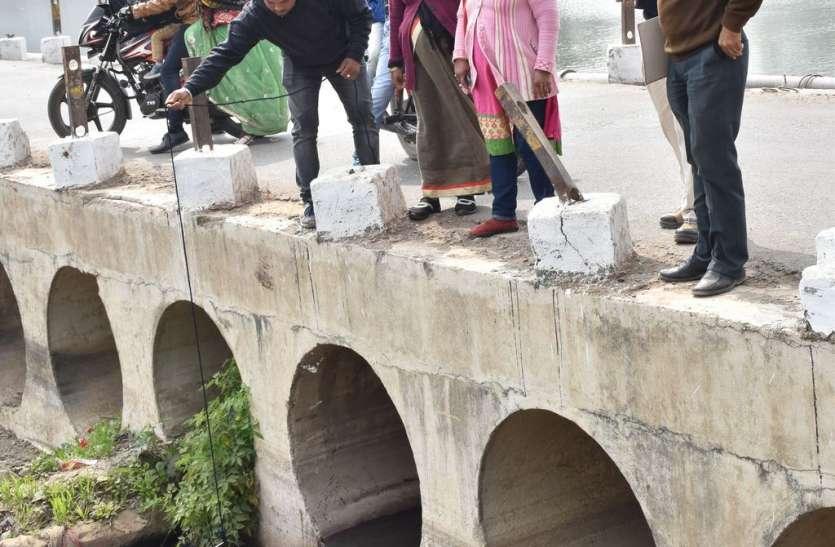 Video # शिवना नदी में कहां से हो रहा प्रदूषण जांचने के लिए  सेंपल