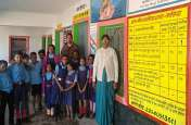 Video Gallery :- अध्यापन का ऐसा जुनून कि अध्यापिका ने निजी खर्च से बना दिया मॉडल क्लास रूम