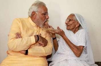 कांग्रेस नेता का बेतुका बयान- खुद महल में रहते हैं मोदी और मां को 10×10 के कमरे में रखते हैं