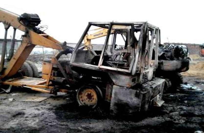 गणतंत्र दिवस से एक दिन पहले नक्सलियों ने पोकलेन और हाइवा फूंका, फेंके धमकी भरे पर्चे