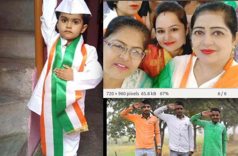 देशभक्ति के रंग में रंग गए बच्चे और युवा