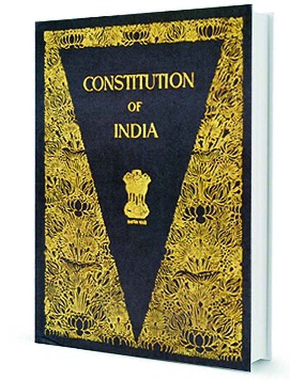 देश का संविधान जिसने सभी को दिया बराबरी का 'हक'